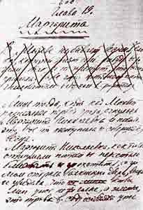 сочинения москва в изображении м булгакова мастер и маргарита